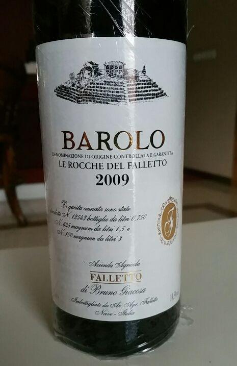 嘉科萨法莱特厂罗西园巴罗洛干红Azienda Agricola FALLETTO di Bruno Giacosa Barolo Le Rocche del Falletto