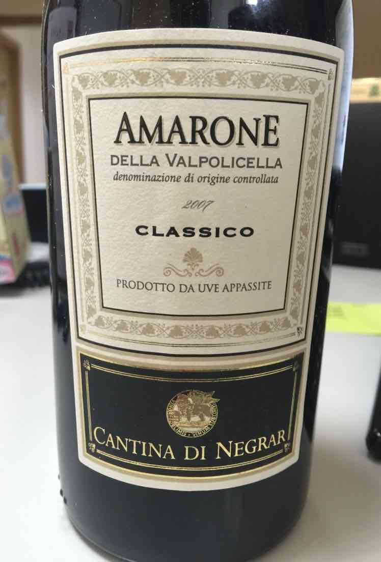 卡蒂娜庄经典阿玛洛尼干红Cantina di Negrar Amarone della Valpolicella Classico