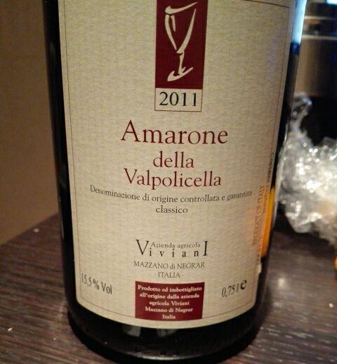 薇薇安妮酒庄阿玛罗尼瓦波利切拉经典干红Viviani Amarone della Valpolicella Classico