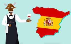 三分钟带你入门西班牙葡萄酒