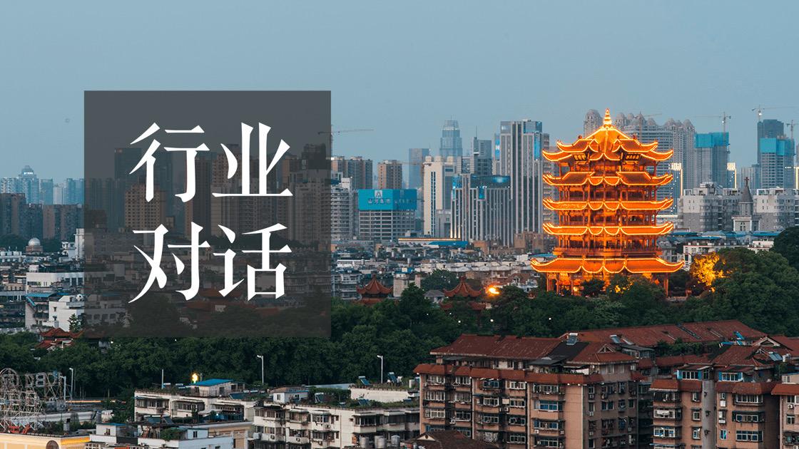 疫情下的武汉葡萄酒市场,3位酒商如何度过封城七天