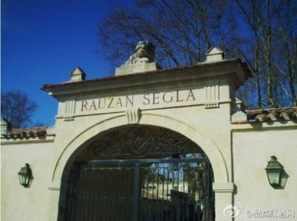鲁臣世家庄园Chateau Rauzan-Ségla