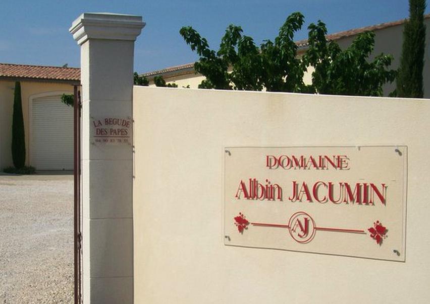 阿尔宾酒庄Domaine Albin Jacumin