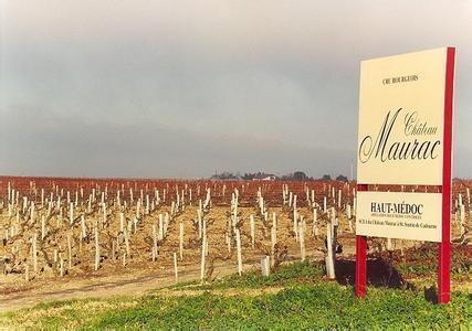 莫哈克酒庄Chateau Maurac