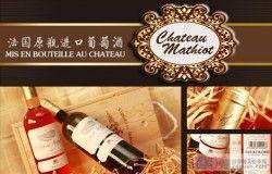 迪费酒庄Charles de Fere