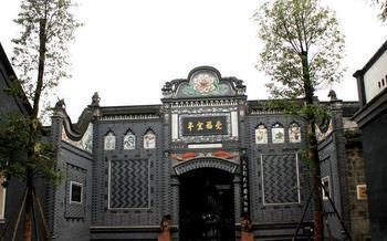 图安庄园Chateau Tourteran
