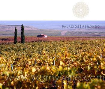 帕拉西奥斯酒庄Palacios Remondo