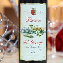 帕拉西奥酒庄Bodegas Palacio