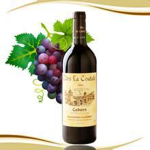 克塔勒酒庄Clos La Coutale