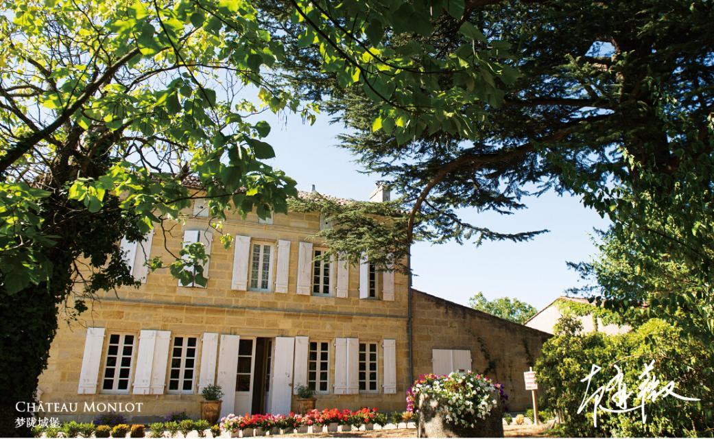 梦陇酒庄Chateau Monlot