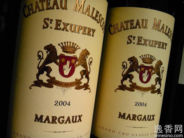 马利哥庄园2011年期酒价格下降44%