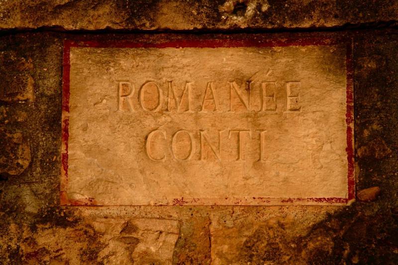 佳士得香港单一所有者收藏拍卖:罗曼尼康帝、柏图斯表现出众