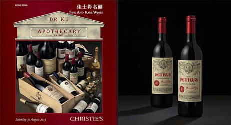 佳士得香港单一所有者收藏拍卖:柏翠、罗曼尼-康帝表现出众