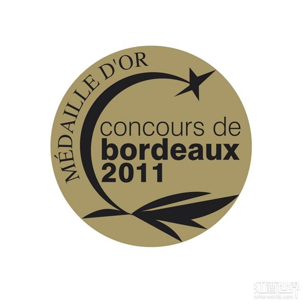 波尔多-阿基坦葡萄酒大赛 Chateau Grand-Puy Ducasse低调的无名英雄
