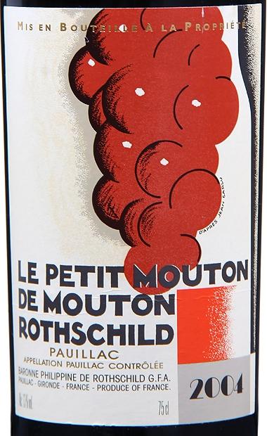 小木桐干红Le Petit Mouton de Mouton Rothschild