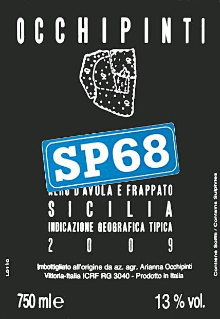 奥奇品缇酒庄68号干红Occhipinti SP68