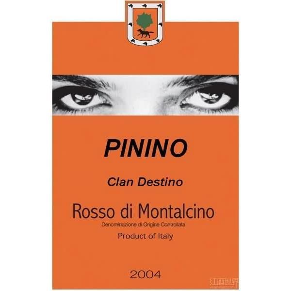 皮尼诺克兰帝斯提诺蒙塔奇诺干红Pinino ClanDestino Rosso di Montalcino