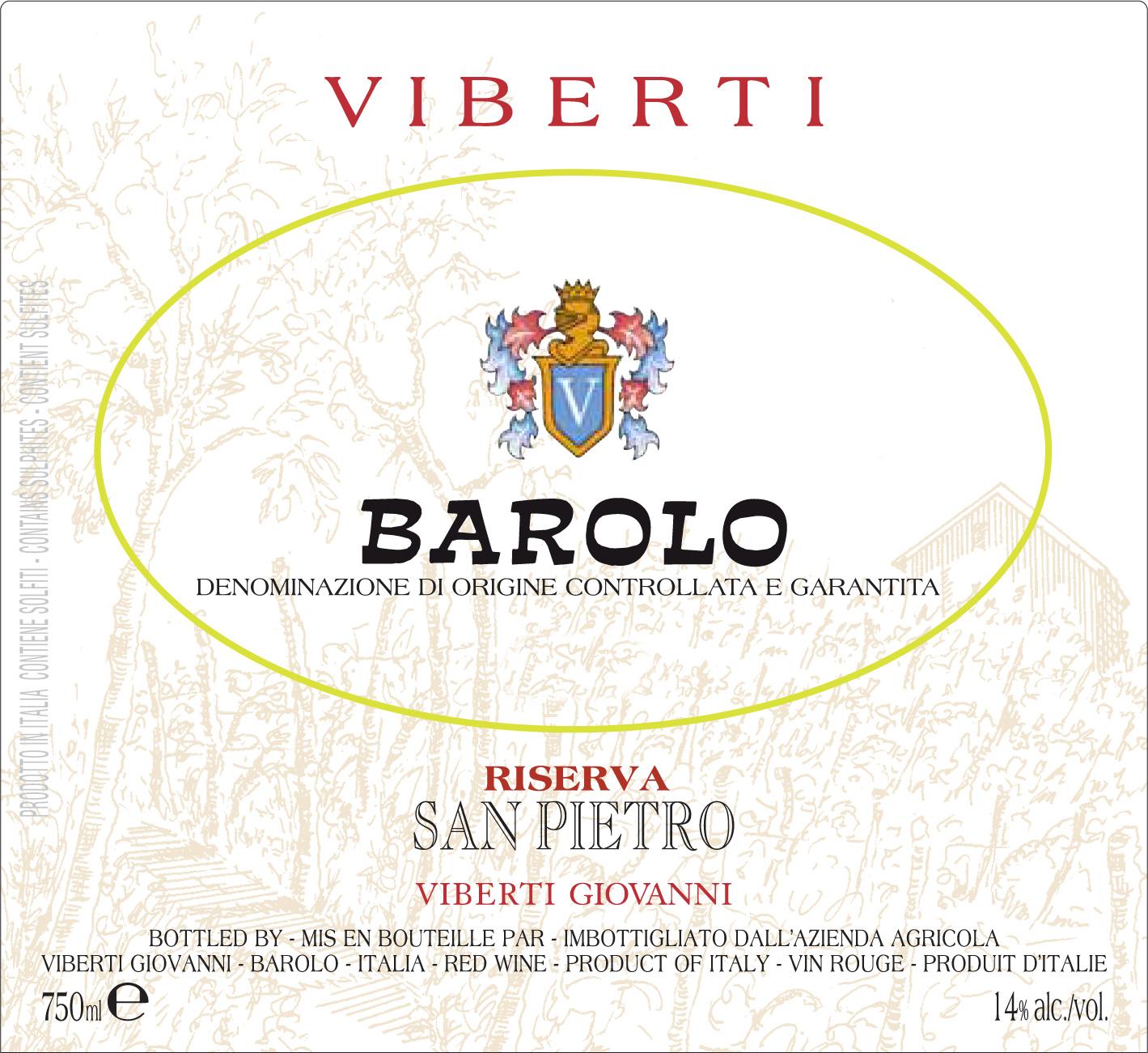 维博帝圣彼得珍藏干红Viberti Giovanni San Pietro riserva
