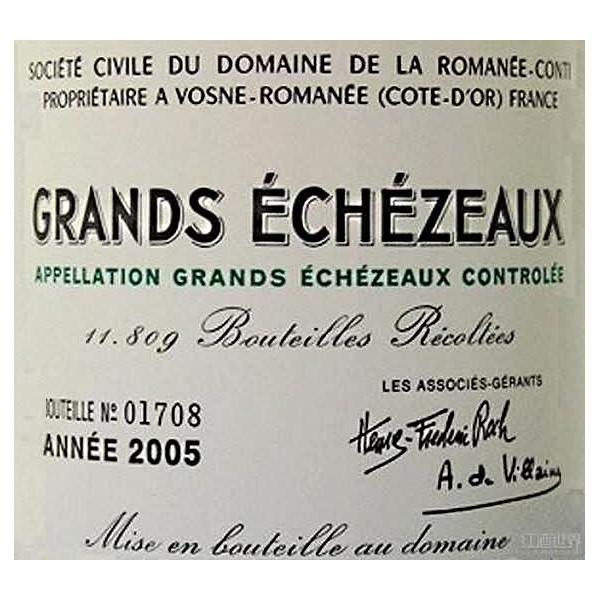 罗曼尼·康帝大依瑟索园干红Domaine de La Romanee-Conti Grands Echezeaux