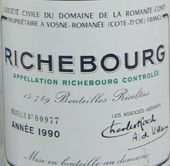罗曼尼·康帝李奇堡干红Domaine de La Romanee-Conti Richebourg