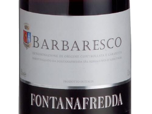 方达娜福达巴巴莱斯科干红Fontanafredda Barbaresco