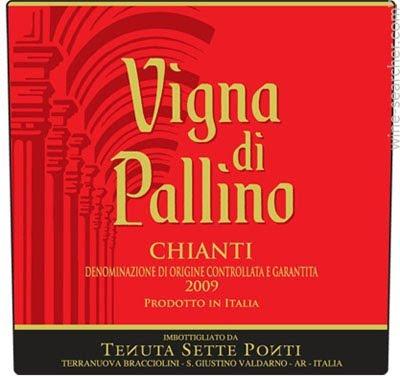 七桥波利诺园干红Tenuta Sette Ponti Vigna di Pallino