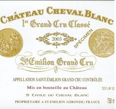白馬酒莊干紅Chateau Cheval Blanc