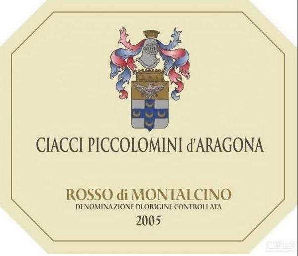 奇雅蒙塔希诺干红Ciacci Piccolomini d'Aragona Rosso di Montalcino