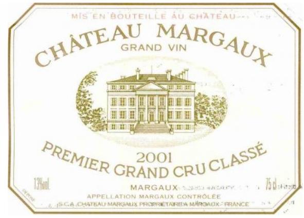 瑪歌酒莊干紅Chateau Margaux