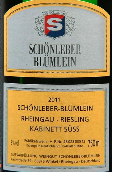 诗蓝柏雷司令珍藏甜白Rheingau Riesling