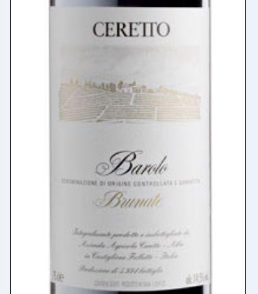 赛拉图布鲁纳干红Ceretto Brunate