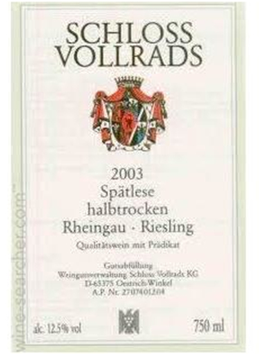 沃尔莱茨晚收雷司令半干白Schloss Vollrads Riesling Spatlese Halbtrocken