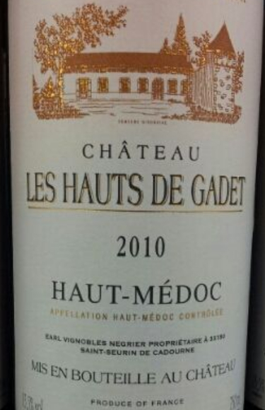 白豹酒庄副牌干红Chateau Les Hauts de Gadet