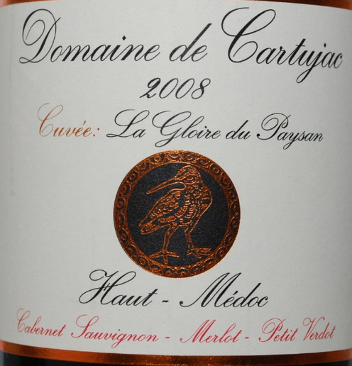加图雅酒庄干红Domaine de Cartujac