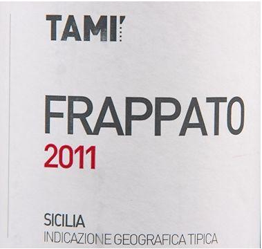 奥奇品缇酒庄塔米系列弗莱帕托干红Occhipinti Tami Frappato