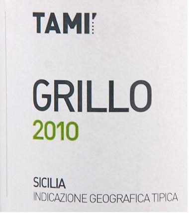 奥奇品缇酒庄塔米系列格里洛干白Occhipinti Tami Grillo