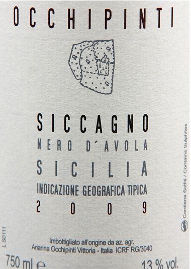 奥奇品缇酒庄西加诺干红Occhipinti Siccagno