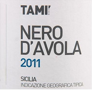 奥奇品缇酒庄塔米系列黑珍珠干红Occhipinti  Tami Nero d'Avola