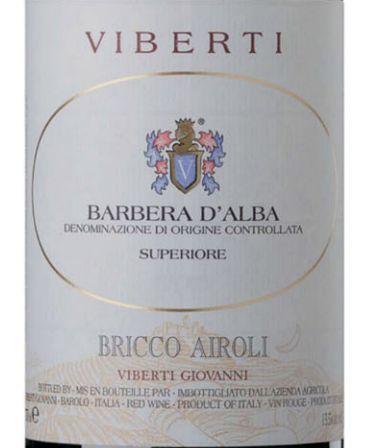 维博帝布理科巴贝拉干红Viberti  Bricco Airoli Barbera d'Alba Superiore