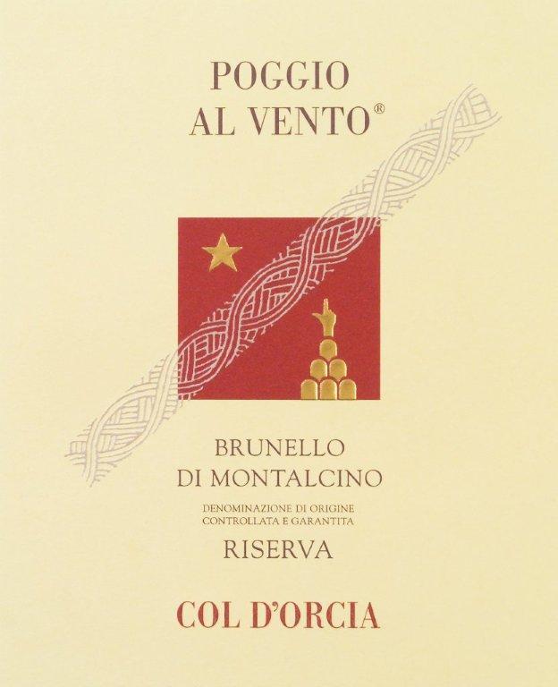 科尔多奇亚小风山特酿干红Col D'Oricia Poggio Al Vento