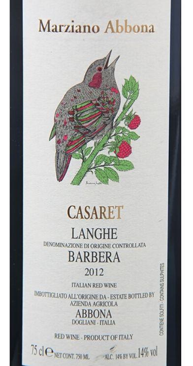 阿博纳酒庄卡萨瑞巴贝拉干红Marziano Abbona Casaret Barbera