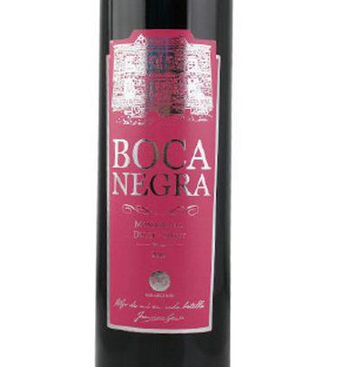 博卡尼哥甜红Boca Negra