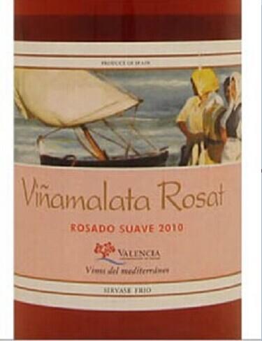 迷梦香维纳玛尔塔桃红Vinamalata Rosat