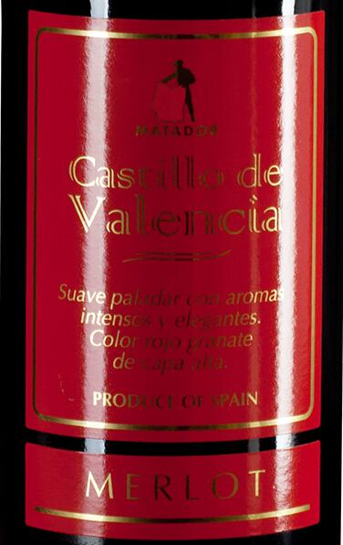 马达特斗牛士梅洛干红Castillo De Valencia