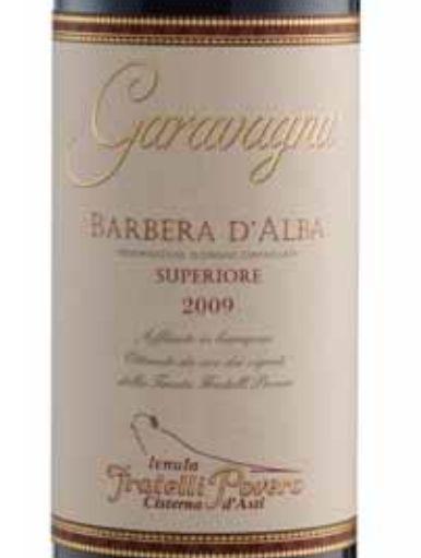 普维若格拉瓦纳巴贝拉干红Cantine Povero Garavagna Barbera d'Alba superiore