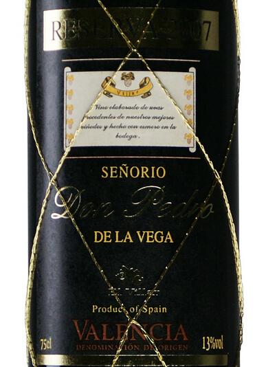 唐佩洛珍藏干红Don Pedro de la Vega Reserva