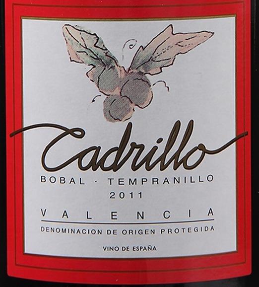 卡帝乐干红Cadrillo