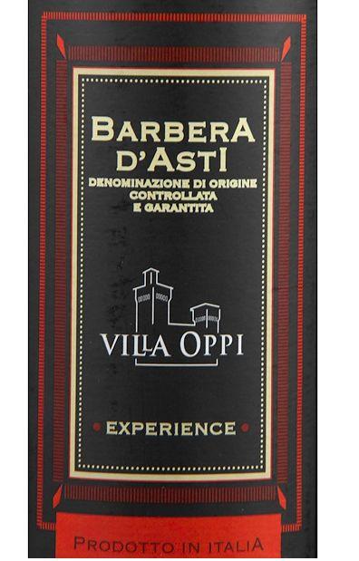 欧佩城堡巴贝拉干红Villa Oppi Barbera Asti