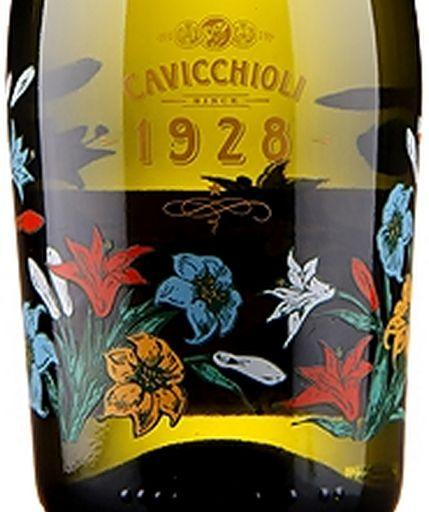 意大利之花甜型起泡Cavicchioli Malvasia DELL'EMILIA Sweet