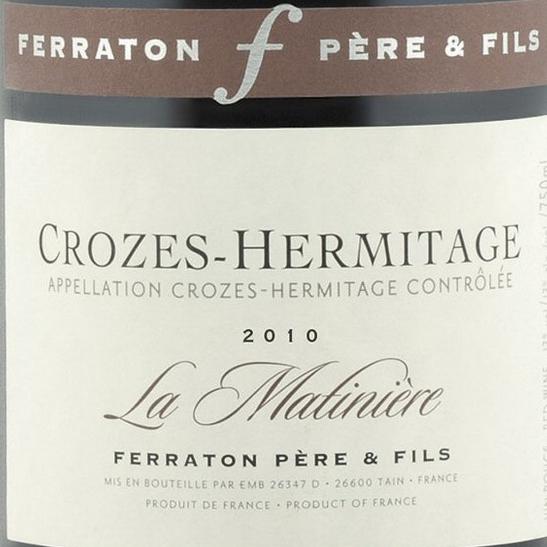马迪涅干红La Matinière Red Crozes-Hermitage